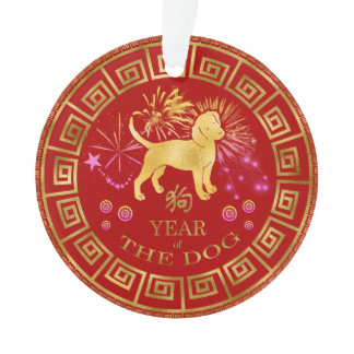 Chinese Zodiac Dog Red/Gold ID542 Ornament