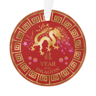 Chinese Zodiac Dragon Red/Gold ID542 Ornament