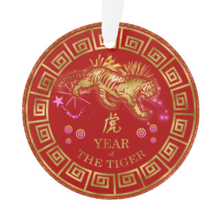 Chinese Zodiac Tiger Red/Gold ID542 Ornament