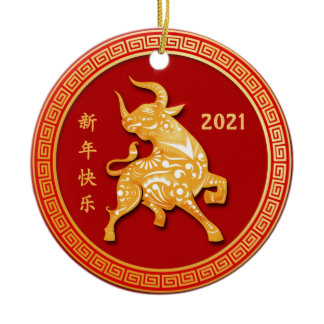 Gold Border 2021 Year of the Ox Ceramic Ornament