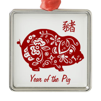 Ornate Red Chinese Pig Metal Ornament